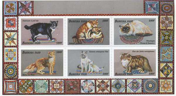 Burkina Faso cat stamps 3