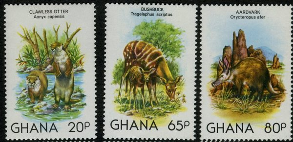 Ghana animal stamps